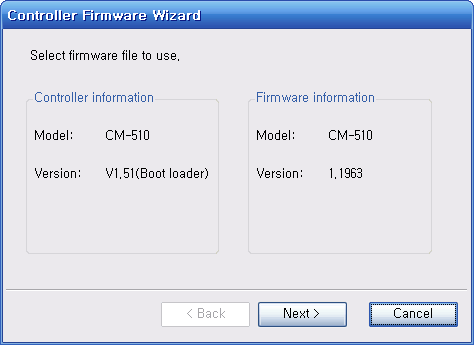 Firmware-Recovery-5