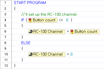 RC100 Example